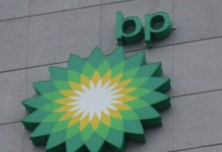 BP Tests Precursor to Possible Blockchain Collaboration