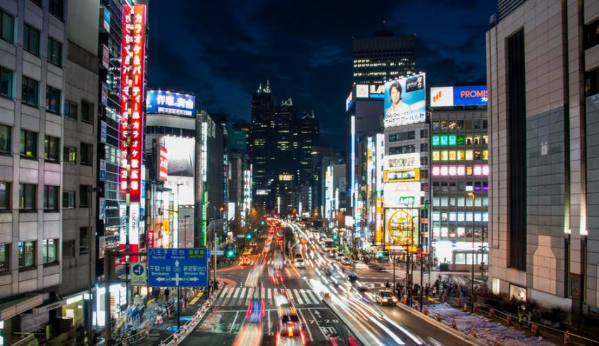 Bank of Japan Has No Plans for Central Bank Crypto