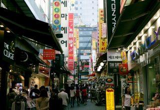 "Bank of Korea Considers Crypto and Blockchain as Part of ""Cashless Society"""