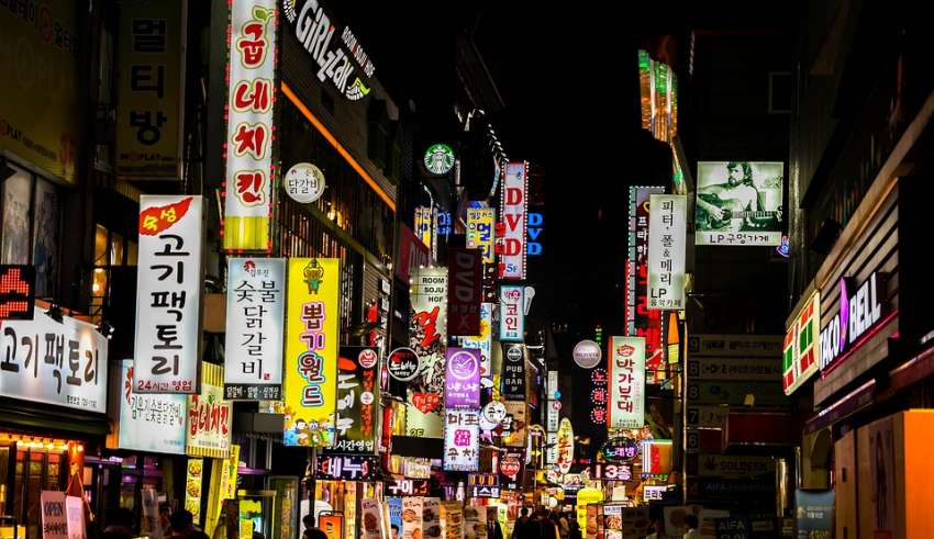 Seoul Demonstrates How Citizens of the Future Could Reap Cryptocurrency Rewards